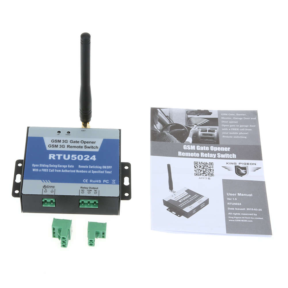 gsm gate opener free call or SMS